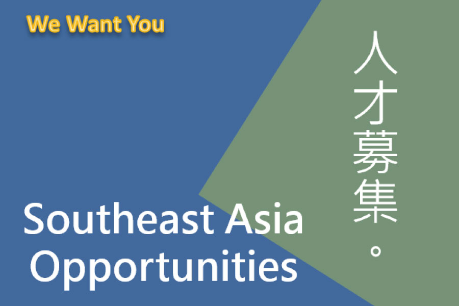 Southeast Asia Opportunities