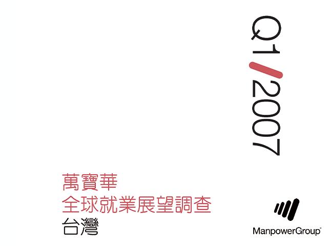 Q107 ManpowerGroup Employment Outlook Survey