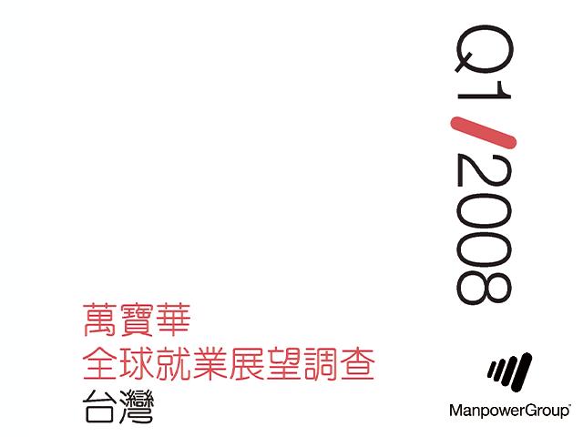 Q108 ManpowerGroup Employment Outlook Survey