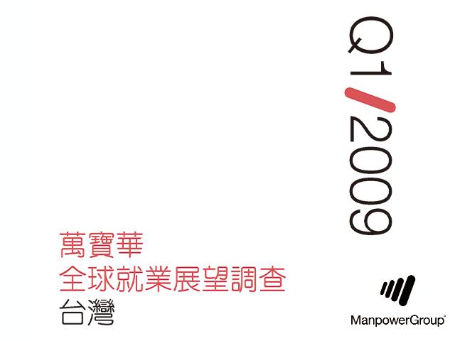 Q109 ManpowerGroup Employment Outlook Survey