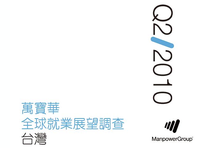 Q210 ManpowerGroup Employment Outlook Survey