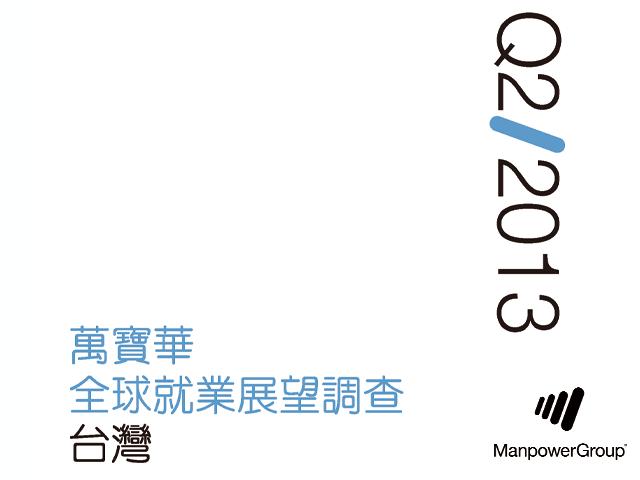 Q213 ManpowerGroup Employment Outlook Survey