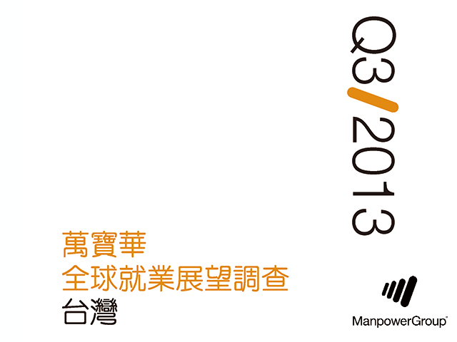 Q313 ManpowerGroup Employment Outlook Survey