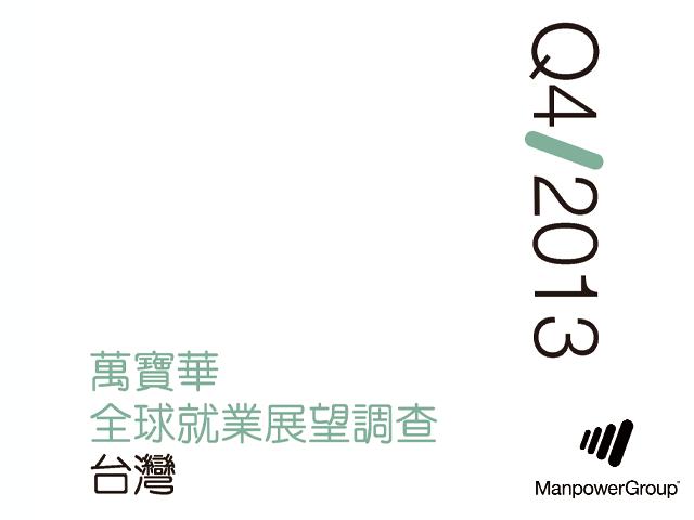 Q413 ManpowerGroup Employment Outlook Survey